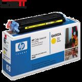 HP Q6002A yellow